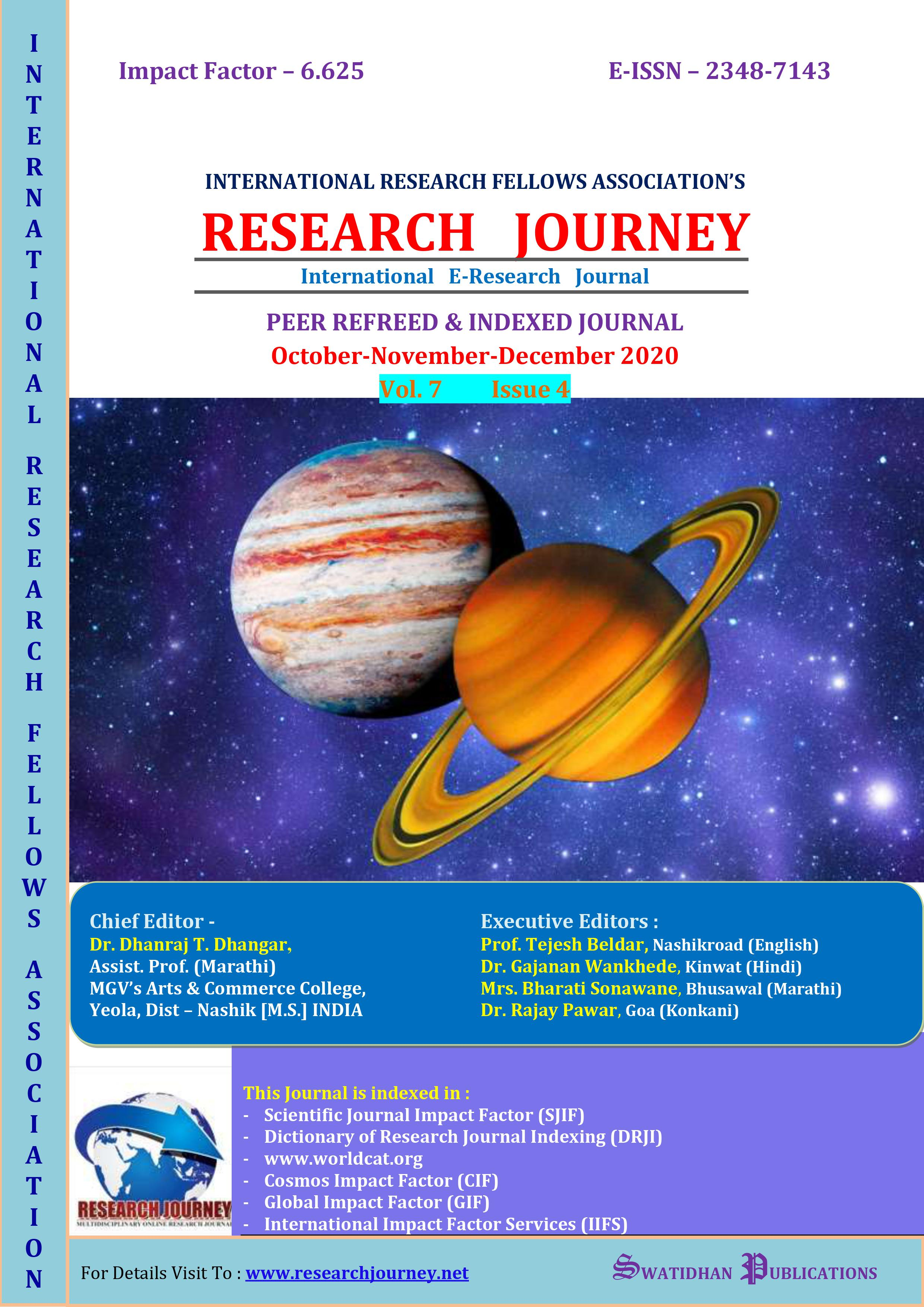 Cover Page 2014